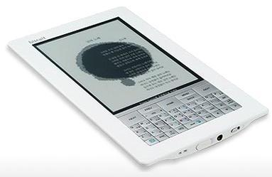 Interpark Biscuit E-reader e-Reading Hardware