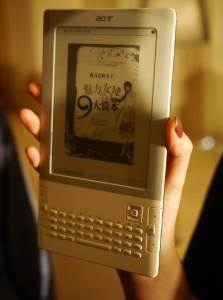 Acer announces LumiRead e-reader Wifi, 3G, qwerty e-Reading Hardware