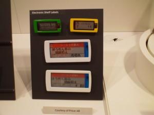 SID Display Week: Bridgestone demo new screen tech (video) Conferences & Trade shows e-Reading Hardware