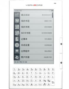 New details on Copia's Kindle clone e-reader e-Reading Hardware