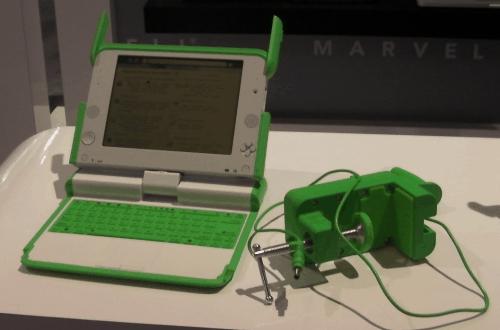 OLPC XO-1.75 Clears the FCC e-Reading Hardware