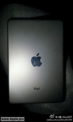 More iPad Mini Shells Leaked Online Rumors