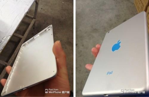 ipad mini shell real fake