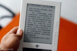 China's Dangdang Follows in Amazon's Footsteps - is Determined to Lose Money on eBooks Amazon eBookstore
