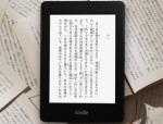 iBooks Now Second Most Popular eBookstore in Japan surveys & polls