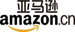 saupload_Amazon-china-logo[1]