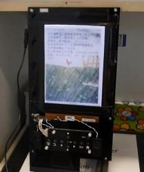 onyx color e-ink prototype