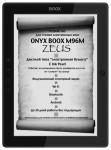 onyx boox m96m zeus black