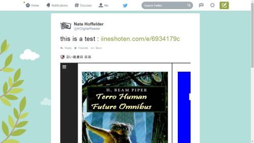 EPUB2Twitter lets You Embed an Epub eBook in a Tweet Epub Web Publishing