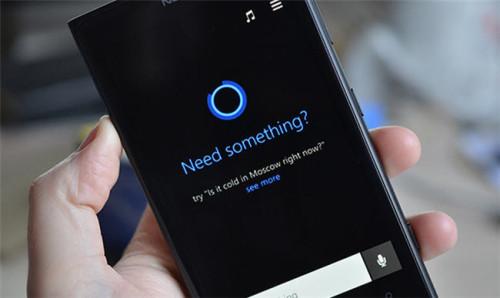 interfaz-de-Cortana-301mx[1]