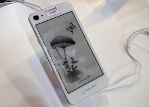 Huateng Flag D1 Looks Like an iPhone Clone With a Secondary E-ink Screen E-ink e-Reading Hardware