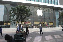 Apple's iBooks and iTunes Movies Go Dark in China iBooks iTunes