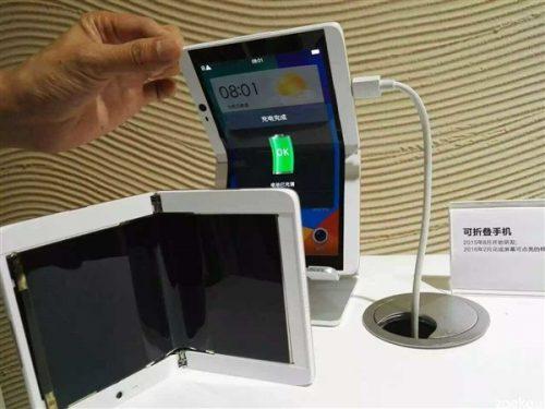 oppo smartphoen flexible screen