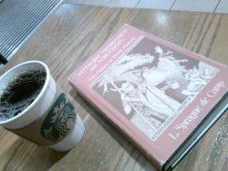 Morning Coffee - 21 November 2016 Morning Coffee