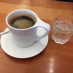 Morning Coffee - 31 March 2017 Morning Coffee