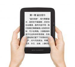 Boyue T62 Mega eReader up for Pre-Order - Android 4.2, 300 ppi Carta E-ink Screen, $120 e-Reading Hardware